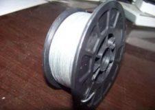 TW898-EG-Fio-Electro-Galvanizado